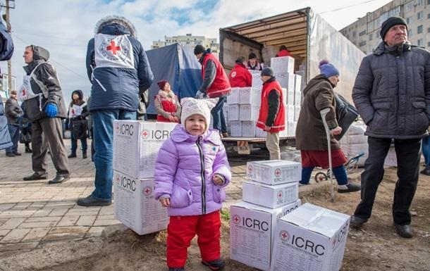 Красный Крест направил в  ДНР  154 тонны гумпомощи