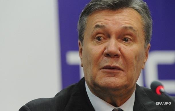 Швейцария продлила блокировку активов Януковича