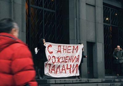 ФСБ - федеральная служба бандитов, иначе такой вакханалии в России не было