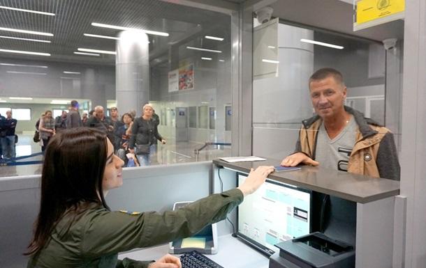 Стало відомо, куди найчастіше українці їздили у 2018 році