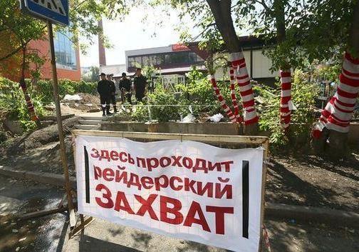 Рейдерские захваты: как в Крыму «отжимают» бизнес у проукраинских активистов