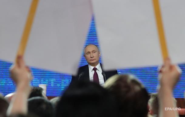 Путин прокомментировал создание ПЦУ