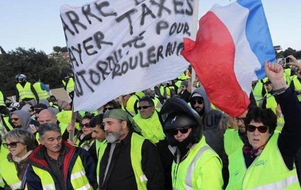 Жертвами протестів у Франції стали дев ять осіб