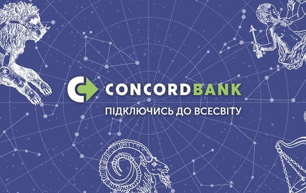 Первая тысяча украинцев получает 15% кэшбек с AliExpress от Concordbank