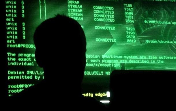 США звинуватили Китай у хакерських атаках