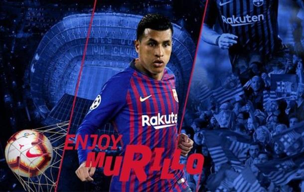 Барселона усилилась защитником Валенсии
