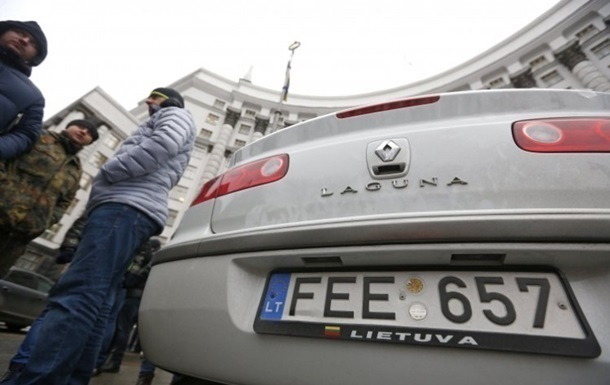 Растаможка евроблях— налоговики уже растаможили неменее 6,5 тыс. авто