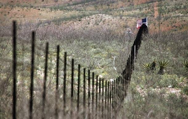 Конгрес США схвалив бюджет на будівництво стіни з Мексикою