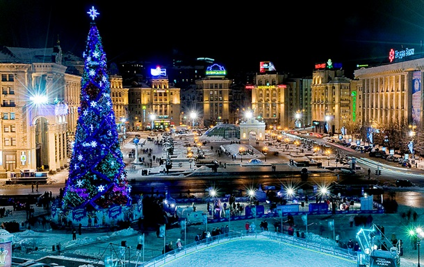Куда сходить в Киеве на выходных