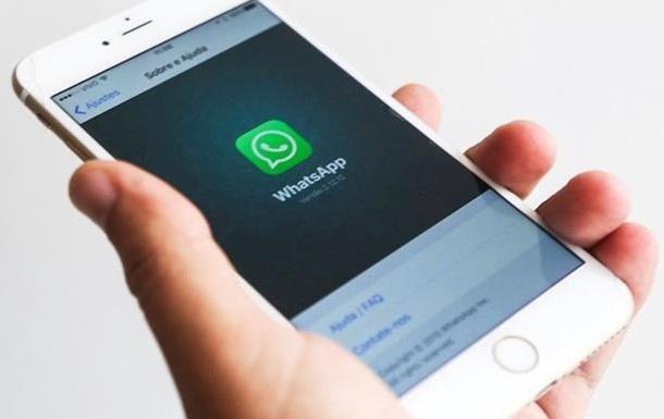 Социальная сеть Facebook разрабатывает криптовалюту для переводов вWhatsApp