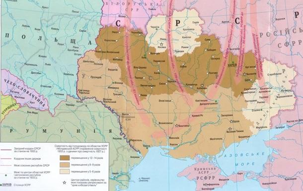 Русский мир  в Украине. Начало.