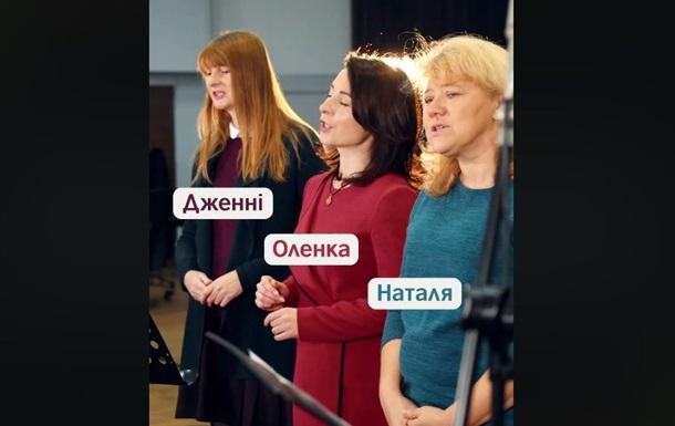 Посольство Великої Британії піснею привітало українців зі святами