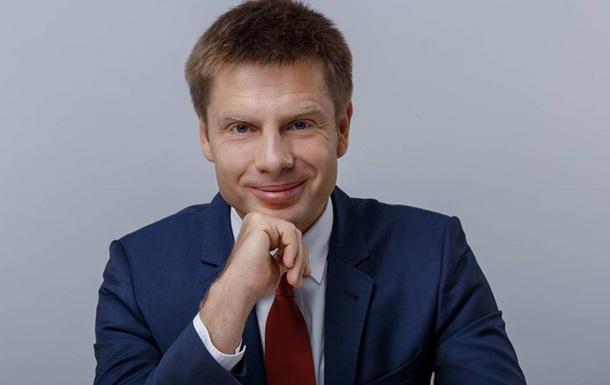Нардеп рассказал о праздничной встрече БПП с Порошенко