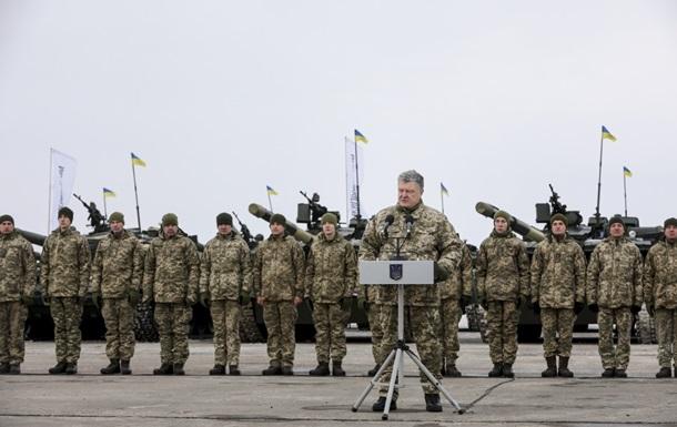 Фінансування армії зросте на 16 млрд - Порошенко