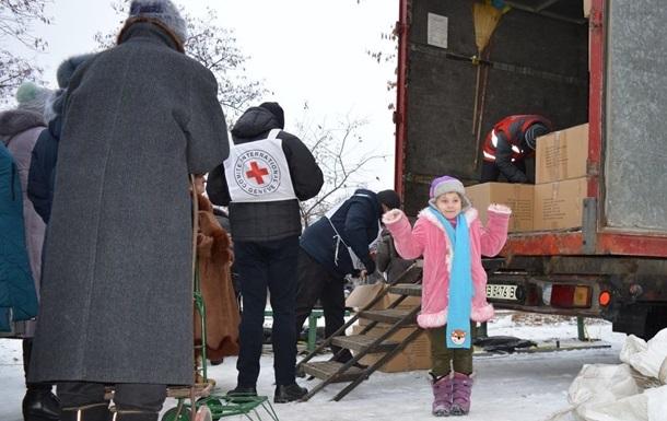 На Донбас прибула гумдопомога від Червоного Хреста