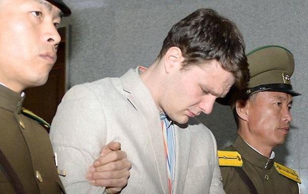 Сім я загиблого після в язниці КНДР американця вимагає від країни мільярд