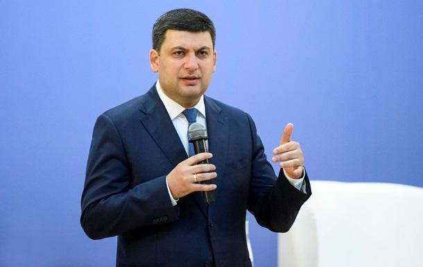Гройсман решил избавить Украину от долгов