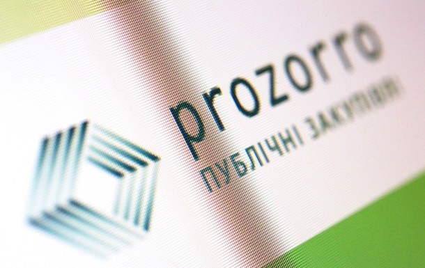 Система ProZorro заработала для государства 7,5 млрд – МЭРТ