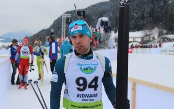 Біатлон: Ткаленко потрапив в топ-10 спринту на Кубку IBU