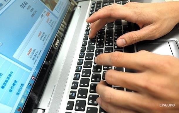 В СБУ заявили про блокування в Україні понад 300 сайтів