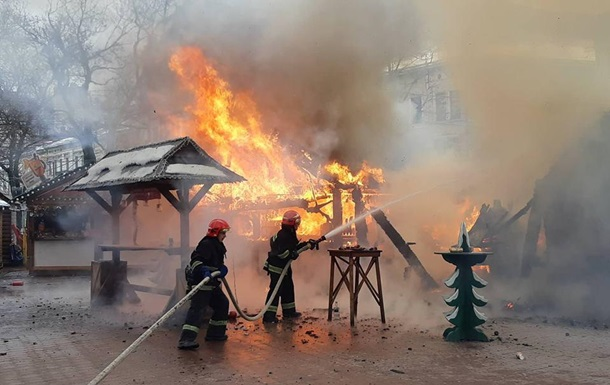 В центре Львова на ярмарке произошли взрывы