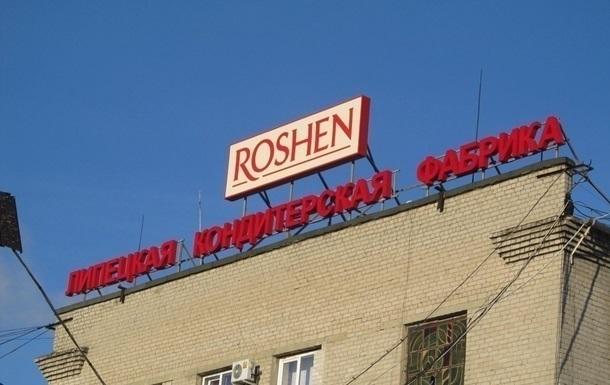 Суд в РФ продлил арест активов Липецкой фабрики Roshen