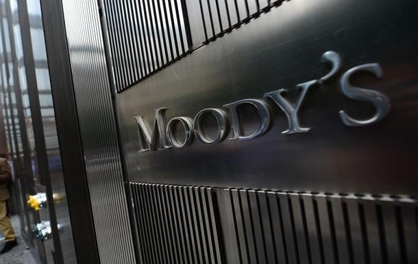 Moody s повысило кредитный рейтинг Украины