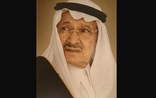 У Саудівській Аравії помер син засновника королівства