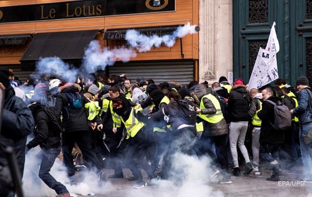 На протесты во Франции вышли до 40 тысяч человек