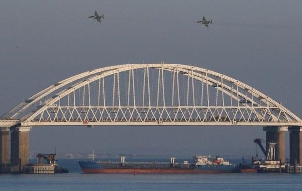 США обратились к России по Керченскому проливу