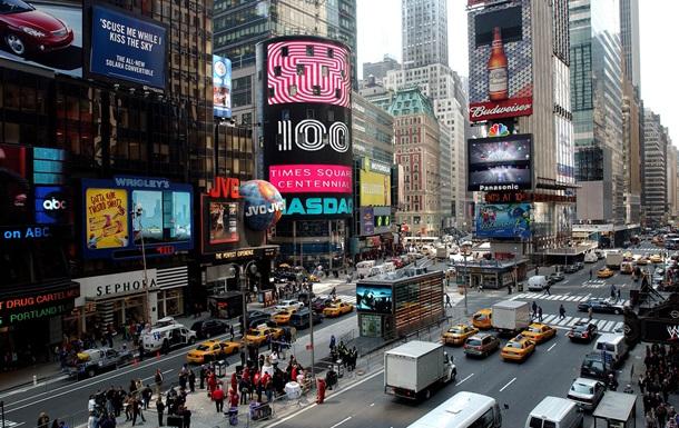 Шокирующий исход. Средний класс покидает Нью-Йорк