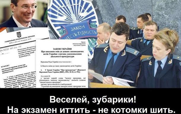 Преступление без наказания. Наследие прокурора Кузьменко - 1