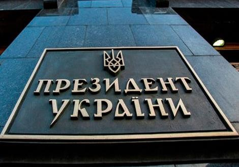 Порошенко на шпагате, комсомолка Тимошенко и бойкая оппозиция, часть 1
