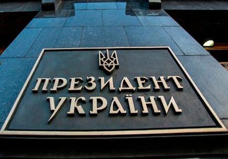 Порошенко на шпагате, комсомолка Тимошенко и бойкая оппозиция, часть 2