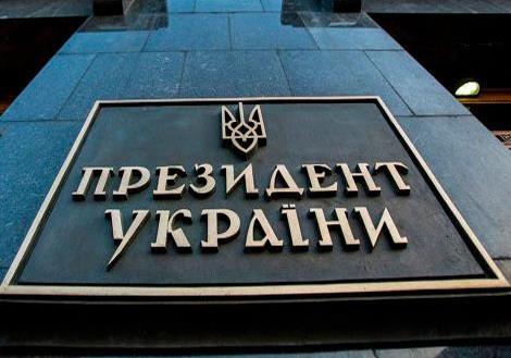 Порошенко на шпагате, комсомолка Тимошенко и бойкая оппозиция, часть 3