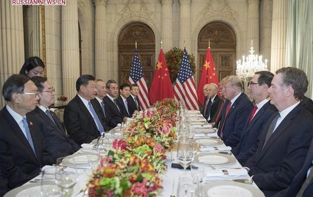 Саммит под знаком Китая и начало китайской эпохи в международных отношениях