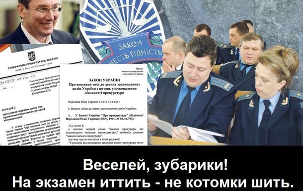 Преступление без наказания. Наследие прокурора Кузьменко - 2