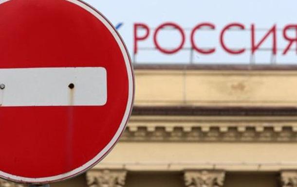 О новых российских санкциях против Украины