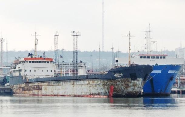 В порту Керчи затонул буксир