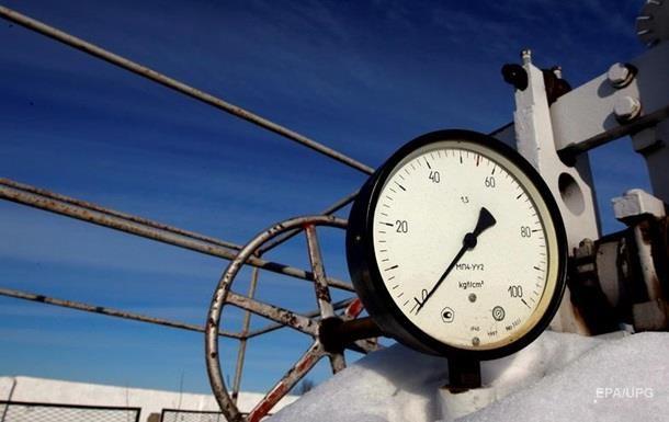 Запаси газу України нижчі за торішні