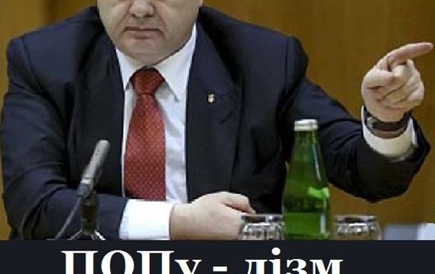 В 14:00 26.12.18 в десяти областях України завершується воєнний стан ...