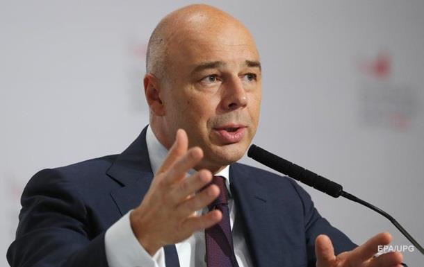 В РФ объяснили расширение санкций против Украины