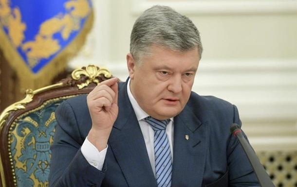 В Україні посилено повітряну оборону - Порошенко