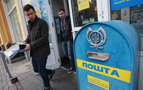У семи областях України затримається доправлення пошти