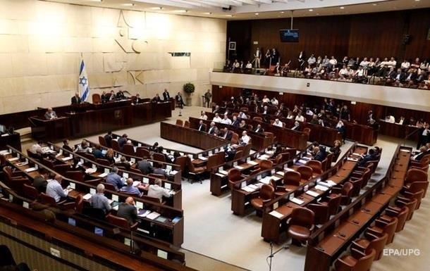 Парламент Израиля самораспустился