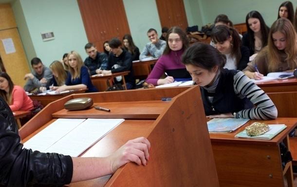 В Україні скоротилася кількість вишів