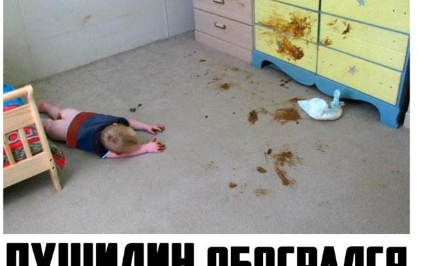 Прямая линия Пушилина: как в ДНР жизнь улучшают