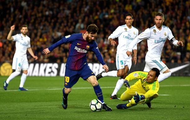 Мессі: Реал - великий клуб, один з найкращих у світі