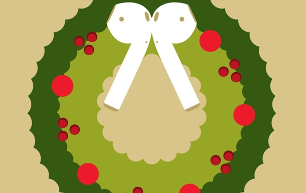 ЗМІ назвали найпопулярніший подарунок на Різдво