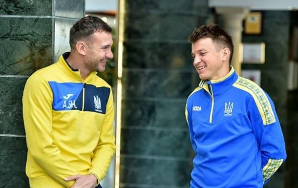 Ротань став головним тренером молодіжної збірної України